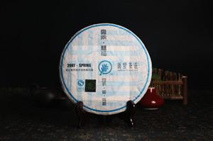2007年  新星茶庄