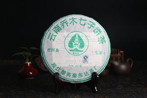 2007年 357g云南乔木七子饼