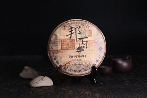 2010年 邦丙宫廷(熟茶) 357g