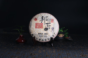 2012年 357g(熟茶)