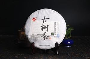 2016年 古树茶 400g