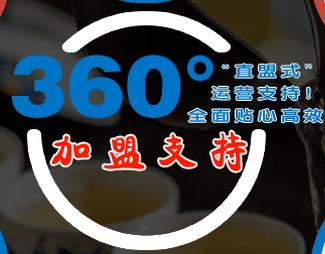 《荣东达》普洱茶品牌招商加盟,诚招全国各地经销商
