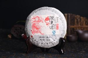 2012年 180g(熟饼)