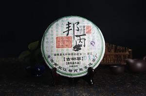2013年 013古树茶 400g