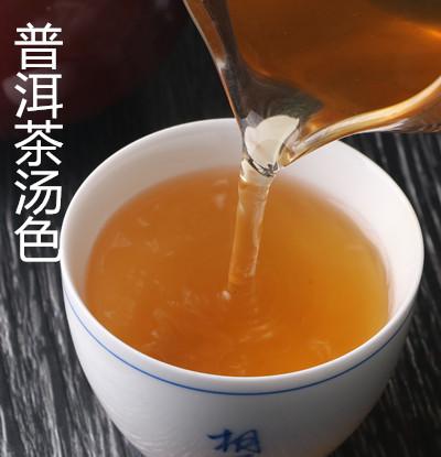 如何从普洱茶汤色中鉴别出大致年份?