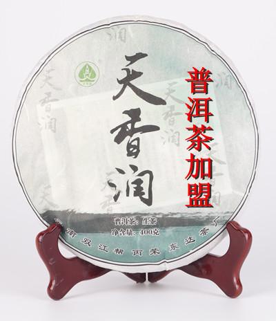 普洱茶加盟如何对产品销售?