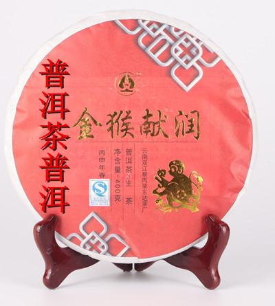 普洱茶加盟如何分析市场?