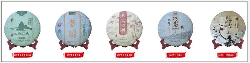 普洱茶加盟商利润简析!