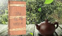 普洱茶加盟的费用有哪些?