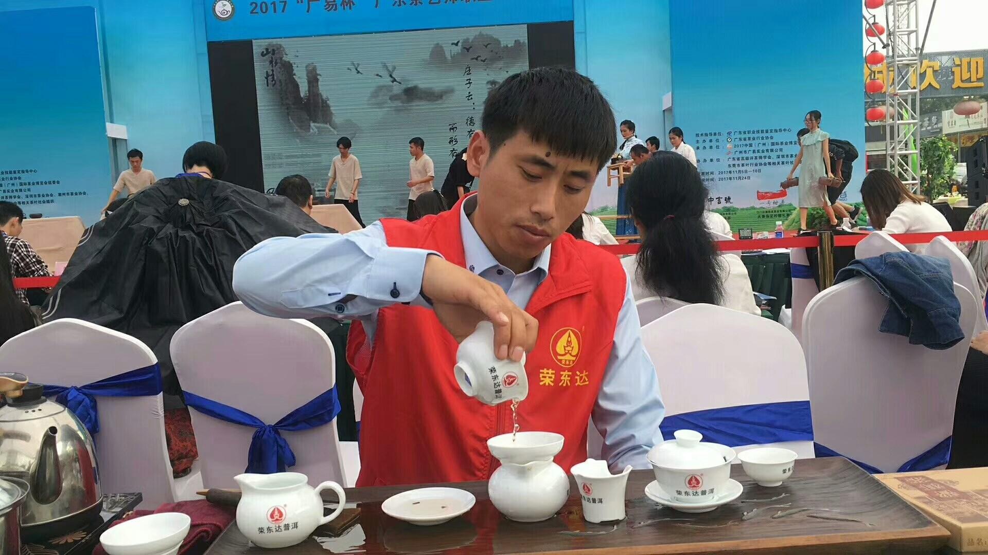 云南普洱茶有哪些功效和作用!可以加盟吗?