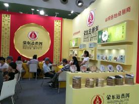 """""""荣东达""""普洱茶加盟具有哪些优势?"""