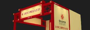 """加盟""""荣东达""""普洱茶品牌需要哪些条件?"""