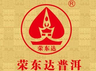 普洱茶代理怎么选择品牌?