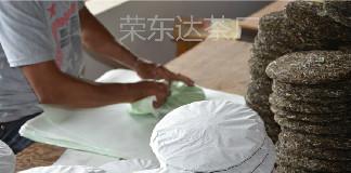 想要成为普洱茶代理,选择云南双江茶厂!