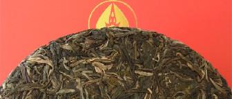 开一家普洱茶加盟店费用多少?有没有不需要加盟费的?
