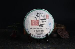 2011年 邦丙古树茶