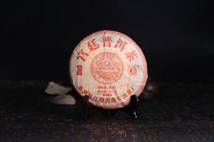 2010年 龙宫廷(熟茶) 357g