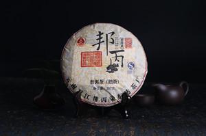 2011年 357g(熟茶)