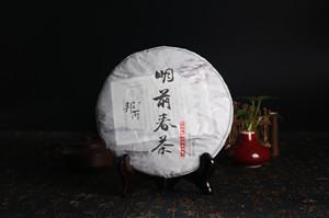 2015年 明前春茶 400g