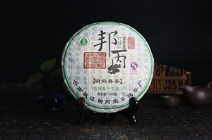 2014年 明前春茶 400g
