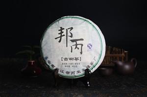 2014年 普洱古树茶 400g