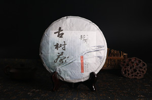 2015年 邦丙古树茶 400g