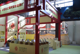 荣东达普洱茶加盟有哪些优势?