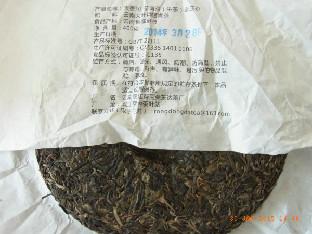 普洱茶加盟店的经营技巧有哪些!